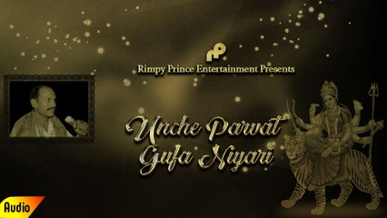 Unche Parvat Gufa Niyari | Full Audio Song | Girdhari Lal