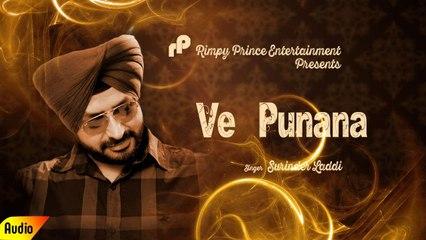 Ve Punana | Old song | Surinder Laddi