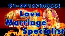 Luck Problem( Gurgaon )*91 9914703222 lOvE MaRrIaGe SpEcIaLiSt BaBa Ji, Hyderabad
