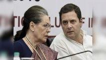 Lok Sabha Exit Polls: Rahul Gandhi को Amethi या Sonia को Raebareli में लगेगा झटका | वनइंडिया हिंदी