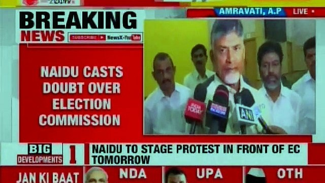 Chandrababu Naidu casts doubt over election commission, exit polls are not the reality