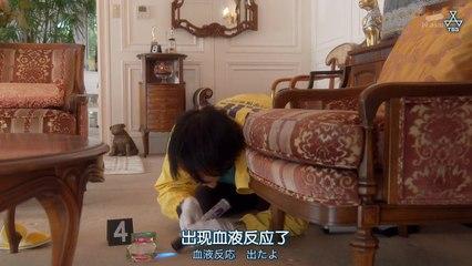 科搜研之女19 第4集