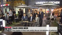 Floor leaders of three main parties meet over beer to discuss normalization of parliament