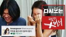 로맨시스트♥ 이효리가 이상순과 결혼한 이유,6년 전 이효리 ♥ 이상순 모음 ③ [다시보는이효리의X언니] EP 7