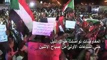 الحوار بين الجيش وقوى الاحتجاج حول الهيئة الانتقالية يستأنف الإثنين في السودان
