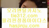✅도박으로돈따기✅   ㎤ 먹튀검증     {{  jasjinju.blogspot.com }}  카지노사이트|바카라사이트|온라인카지노|마이다스카지노   ㎤ ✅도박으로돈따기✅