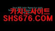 트럼프카지노쿠폰이벤트  ね☆☆EBB744。c O m☆☆ね 온라인바둑이