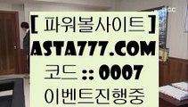 솔레어슬롯    ✅마하라자 토토     asta999.com  [ 코드>>0007 ]   마하라자 토토✅    솔레어슬롯