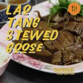 Lao Tang: 42-year-old stewed goose specialist
