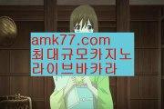 벳해외카지노✨현금라이브카지노✨라이브카지노✨마이다스정품카지노✨필리핀여행카지노✨카지노여행카지노✨gcgc130.com벳
