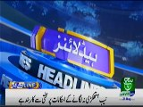 Bulletin 03pm 21 May 2019 Suchtv