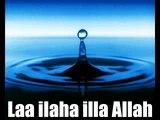 le sens de la shahada laa illaha illa Allah!