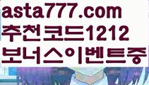 【우리카지노 사이트】[[✔첫충,매충10%✔]]❗우리카지노 쿠폰【asta777.com 추천인1212】우리카지노 쿠폰✅카지노사이트✅ 바카라사이트∬온라인카지노사이트♂온라인바카라사이트✅실시간카지노사이트♂실시간바카라사이트ᖻ 라이브카지노ᖻ 라이브바카라ᖻ❗【우리카지노 사이트】[[✔첫충,매충10%✔]]