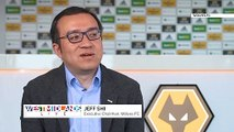 Jeff Shi Weighs In Wolves' Global Appeal!