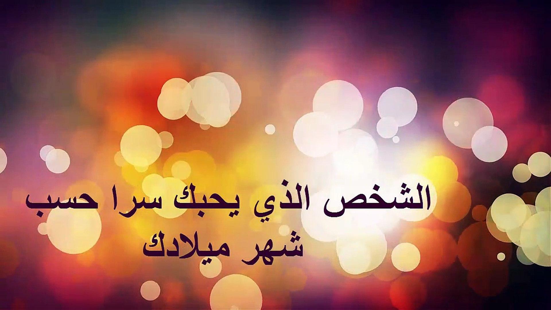 - الشخص الذي يحبك سرا حسب شهر ميلادك .. (2019)!!!  ♥ #رمضان كريم