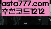 【케이토토】【❎첫충,매충10%❎】바카라사이트운영【asta777.com 추천인1212】바카라사이트운영✅카지노사이트✅ 바카라사이트∬온라인카지노사이트♂온라인바카라사이트✅실시간카지노사이트♂실시간바카라사이트ᖻ 라이브카지노ᖻ 라이브바카라ᖻ 【케이토토】【❎첫충,매충10%❎】