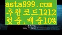 【먹튀커뮤니티】【❎첫충,매충10%❎】카지노게임【asta777.com 추천인1212】카지노게임✅카지노사이트♀바카라사이트✅ 온라인카지노사이트♀온라인바카라사이트✅실시간카지노사이트∬실시간바카라사이트ᘩ 라이브카지노ᘩ 라이브바카라ᘩ 【먹튀커뮤니티】【❎첫충,매충10%❎】