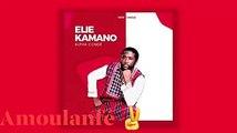Elie Kamano dédie une chanson à Alpha Condé