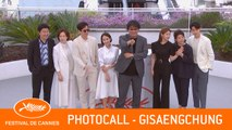 PARASITE - Photocall - Cannes 2019 - VF