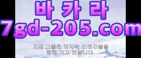 ❚실시간카지노❚➚➚ GCA16⡃COM  |shianboom78/pins/마이다스카지노- ( →gca16.c0m★☆★←) ❚실시간카지노❚➚➚ GCA16⡃COM  |shianboom78/pins/
