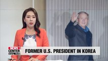 George W. Bush arrives in Korea to attend Roh Moo-hyun's memorial service