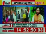Election Commission rejects demand, no change in counting method; Poll fixing war