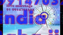 Love problems specialist( Ajmer  )91-9914703222 InTeRcAsT LOve mARRiAGe spECiALiST BAbA Ji,   Nanded