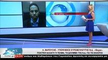 Ο υποψήφιος ευρωβουλευτής Ν.Δ. , Λ.ΒΑΡΟΥΞΗΣ, στο STAR Κεντρικής Ελλάδας