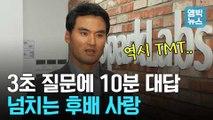 [엠빅뉴스] 박찬호에게 류현진의 활약을 물었더니.. '투머치토커'의 네버엔딩 인터뷰