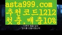【이더게임】[[✔첫충,매충10%✔]]온라인바카라사이트【asta777.com 추천인1212】온라인바카라사이트✅카지노사이트✅ 바카라사이트∬온라인카지노사이트♂온라인바카라사이트✅실시간카지노사이트♂실시간바카라사이트ᖻ 라이브카지노ᖻ 라이브바카라ᖻ【이더게임】[[✔첫충,매충10%✔]]