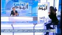 Tounes El Yaoum S01 Episode 143 10-04-2019 Partie 01