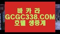 월드바카라게임】【월드바카라게임】 【 GCGC338.COM 】 잭팟카지노✅ 신규가입쿠폰정품 【월드바카라게임】월드바카라게임】
