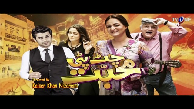 Chatpati Mohabbat - TeleFilm Part II