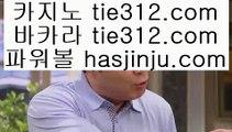 아바타배팅    정선카지노 }} ◐ gca13.com ◐ {{  정선카지노 ◐ 오리엔탈카지노 ◐ 실시간카지노   아바타배팅