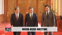 President Moon to sit down with visiting former U.S. President George W. Bush at Blue House