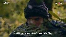مسلسل قيامة ارطغرل الحلقة 156 مدبلج للعربية