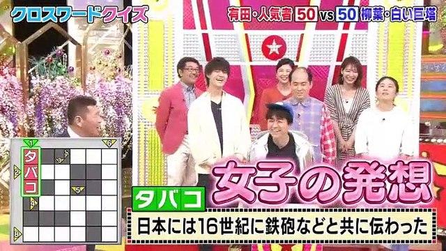 くりぃむクイズ ミラクル9 2時間スペシャル - 19.05.22-(edit 1/2)