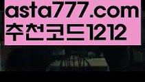 【우리카지노카지노】[[✔첫충,매충10%✔]]✋라이브스코어【asta777.com 추천인1212】에볼루션✋【우리카지노카지노】[[✔첫충,매충10%✔]]