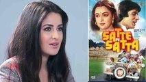 Katrina Kaif breaks silence on Satte Pe Satta remake | FilmiBeat