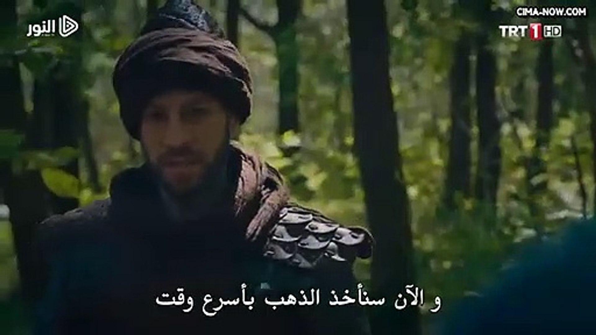 مسلسل ارطغرل الجزء الخامس الحلقة 151