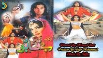Faqir Mohammad - Pappion Ka Mausam | Sadaf Digital