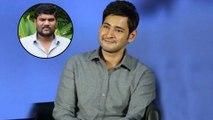 Mahesh Babu Wants To Repeat Maharshi Combination Again ? || Filmibeat Telugu