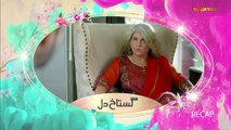 Gustakh Dil (Episode 20)