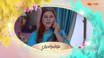 Nawab Zadiyan (Episode 38)