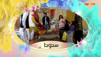 Suno Na (Episode 07)