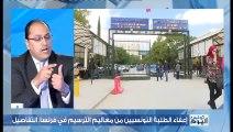 Tounes El Yaoum S01 Episode 111 25-02-2019 Partie 01