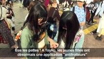 """Tokyo: une application contre les """"frotteurs"""" du métro"""