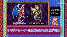 ゲームセンターCX #279 デモンズ・ブレイゾン 魔界村 紋章編