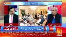Chairman Nab Ki Office Mein Video Banane Wali Khatoon Kis Ki Wife hai ?? Chaudhry Ghulam Hussain Reveals