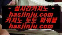 ✅카지노선수✅   ✅바카라방법     https://www.hasjinju.com  바카라사이트 온라인카지노✅   ✅카지노선수✅